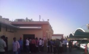 satwa clinic